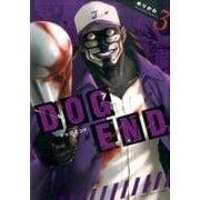 DOG END<3>(裏少年サンデーコミックス) [コミック]