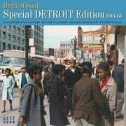 バース・オブ・ソウル スペシャル・デロトイト・エディション 1961-64