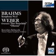 ブラームス:交響曲 第2番 ウェーバー:歌劇「魔弾の射手」序曲、歌劇「オベロン」序曲