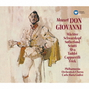 モーツァルト:歌劇「ドン・ジョヴァンニ」(全曲)