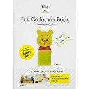 Disney|KIDEA Fun Collection Bo [単行本]