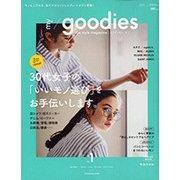 my goodies VOL.1 2017 SPRING-life style magazine(祥伝社ムック) [ムックその他]