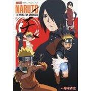 NARUTO-ナルト-TVアニメプレミアムブック NARUTO THE ANIMATION CHRONICLE 天 [コミック]
