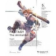 GRANBLUE FANTASY The Animation 5