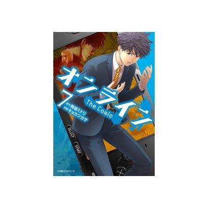 オンラインThe comic 7(エッジスタコミックス) [コミック]
