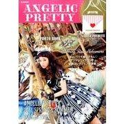 ANGELIC PRETTY IN PARIS PHOTO BOOK [単行本]