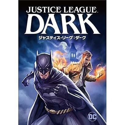 ジャスティス・リーグ:ダーク [Blu-ray Disc]
