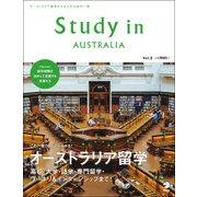 Study in Australia Vol.2 [ムック・その他]