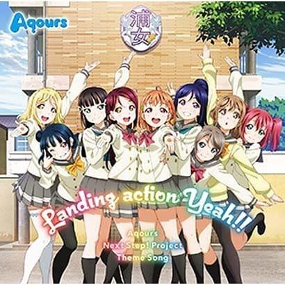 Aqours/ラブライブ!サンシャイン!! Aqours CLUB CD SET