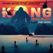 オリジナル・サウンドトラック キングコング 髑髏島の巨神
