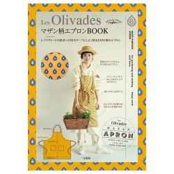 Les Olivades マザン柄エプロンBOOK [ムックその他]
