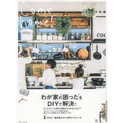 Come home! Vol.48 [ムックその他]