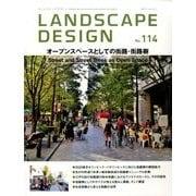 LANDSCAPE DESIGN (ランドスケープ デザイン) 2017年 06月号 [雑誌]
