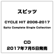 CYCLE HIT 2006~2017 Spitz Complete Single Collection