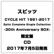 CYCLE HIT 1991~2017 Spitz Complete Single Collection -30th Anniversary BOX-