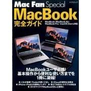 Mac Fan Special MacBook完全ガイド [単行本]