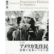 アメリカ先住民-写真集 記憶を未来につむぐ民 [単行本]