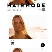 HAIR MODE (ヘアモード) 2017年 06月号 [雑誌]