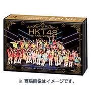 "HKT48 5th ANNIVERSARY ~39時間ぶっ通し祭り! みんな""サンキューったい!""~"