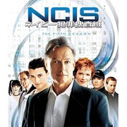 NCIS ネイビー犯罪捜査班 シーズン5<トク選BOX>
