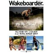 Wakeboarder. ♯04 2017 SPRING (メディアパルムック) [ムック・その他]