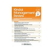 Kindai Management Review Vol. 5 2017 [単行本]