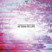 """""""NO GAME NO LIFE"""" COMPLETE SONGS NO SONG NO LIFE"""