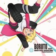 BORUTO -ボルト- NARUTO NEXT GENERATIONS オリジナルサウンドトラック Ⅰ