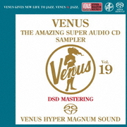 ヴィーナス・アメイジングSACD スーパー・サンプラー Vol.19