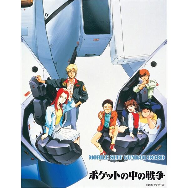 ヨドバシ.com - 機動戦士ガンダ...