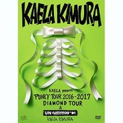 "KAELA presents PUNKY TOUR 2016-2017 ""DIAMOND TOUR"" & MTV Unplugged : KAELA KIMURA"
