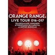 LIVE TOUR 016-017 ~おかげさまで15周年! 47都道府県 DE カーニバル~ at 日本武道館