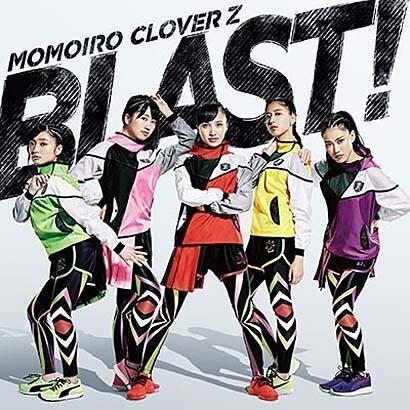 MOMOIRO CLOVER Z/BLAST!