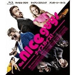 ナイスガイズ! [Blu-ray Disc]
