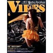 VIBES (バイブス) 2017年 06月号 [雑誌]