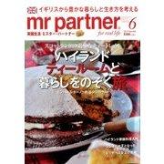 mr partner (ミスター パートナー) 2017年 06月号 [雑誌]