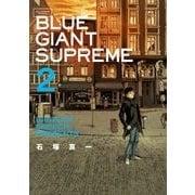 BLUE GIANT SUPREME<2>(ビッグ コミックス) [コミック]
