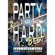 Party Hard Best 2017 First Half