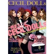 CECIL DOLLs by CECIL McBEE(Gakken Mook) [ムックその他]