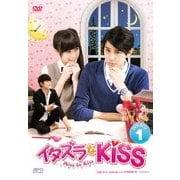 イタズラなKiss~Miss In Kiss DVD-BOX1