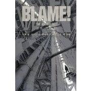BLAME! THE ANTHOLOGY (ハヤカワ文庫JA) [文庫]