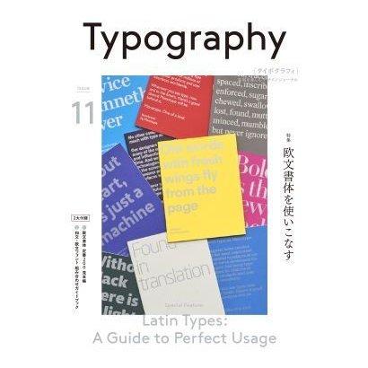 Typography 11 [単行本]