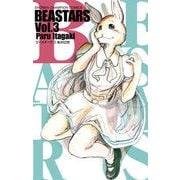 BEASTARS 3 [コミック]