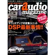 car audio magazine (カーオーディオマガジン) 2017年 07月号 [雑誌]