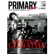 Primary (プライマリー) 2017年 07月号 [雑誌]