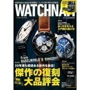 WATCH NAVI (ウォッチ・ナビ) 2017年 07月号 [雑誌]