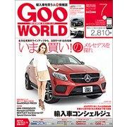 Goo WORLD (グーワールド) 関西版 2017年 07月号 [雑誌]