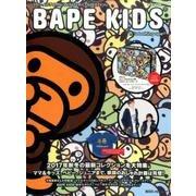 BAPE KIDS 2017 AUTUMN/WINTER C [ムック・その他]