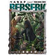 ベルセルク 39(ジェッツコミックス) [コミック]