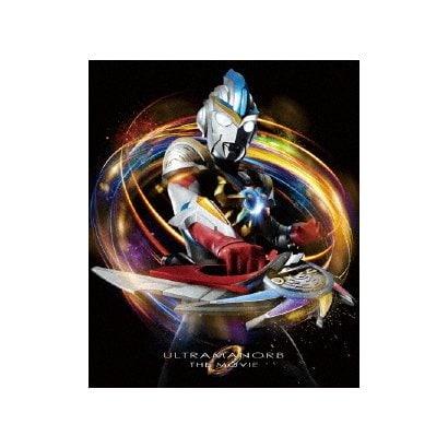 劇場版ウルトラマンオーブ 絆の力、おかりします! Blu-ray メモリアル BOX [Blu-ray Disc]